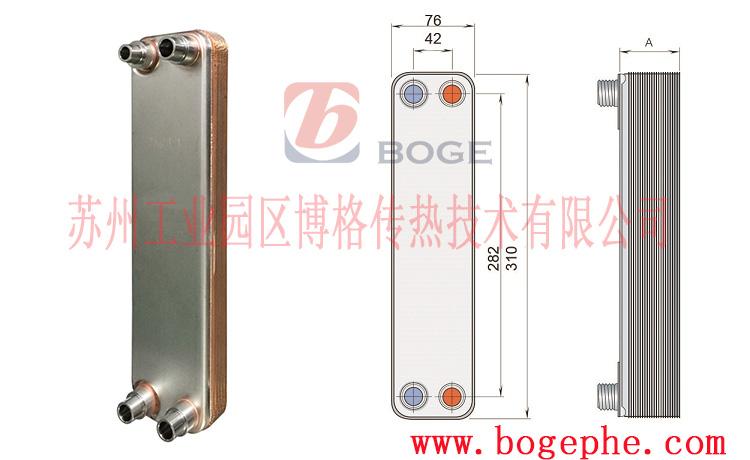 BL-20钎焊板式换热器.jpg